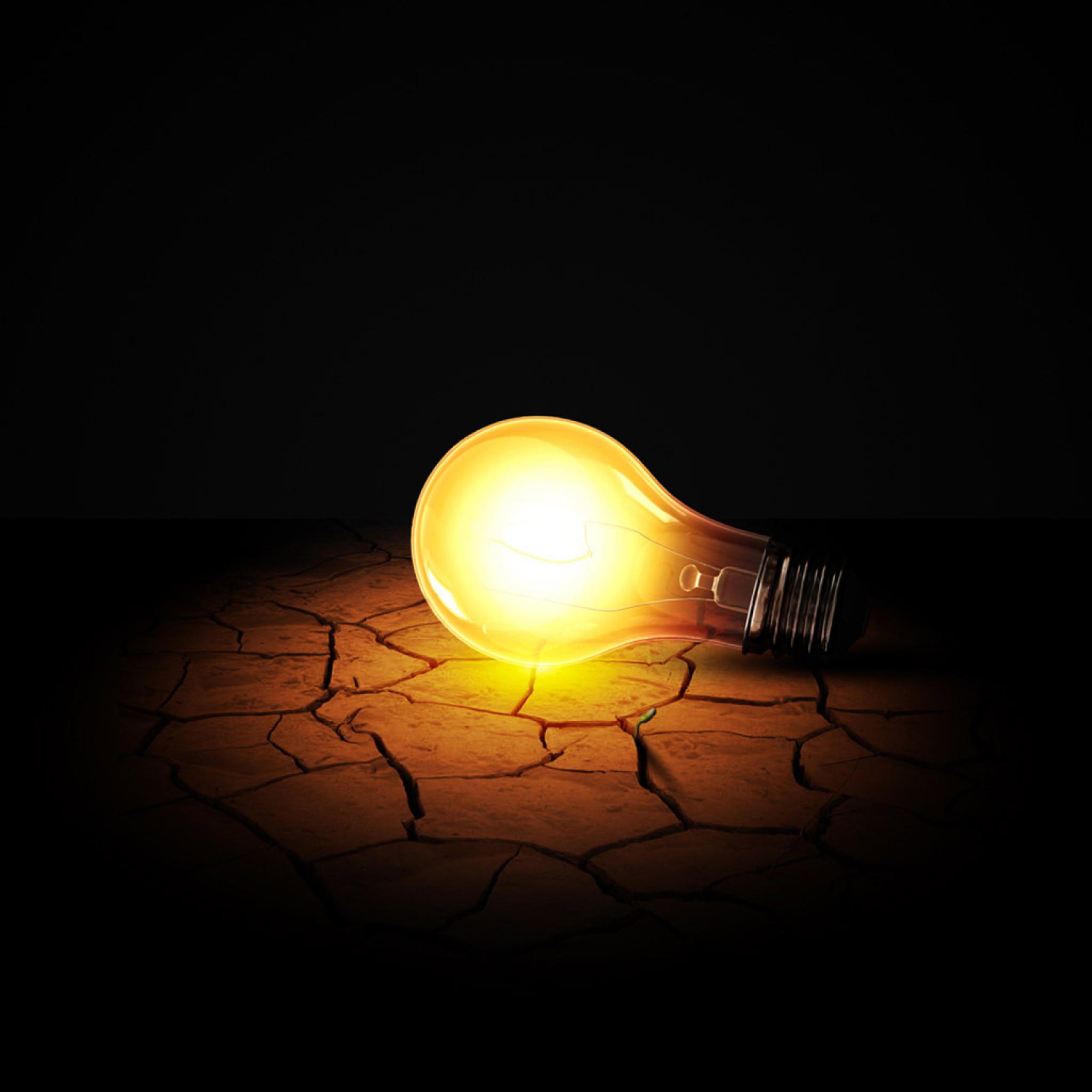 Лампа  № 2634834  скачать