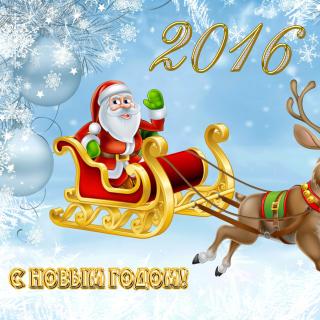 2016 Happy New Year - Obrázkek zdarma pro 1024x1024