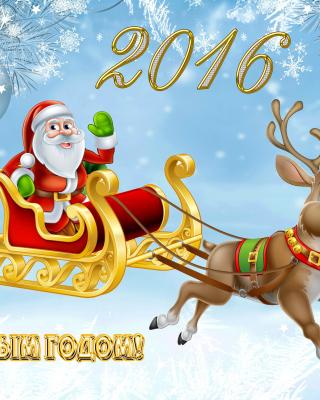 2016 Happy New Year - Obrázkek zdarma pro iPhone 4S