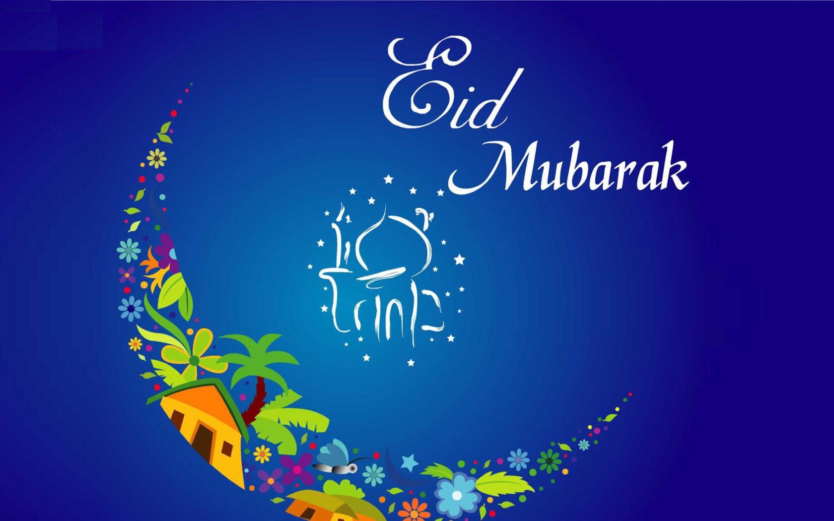 Eid mubarak поздравления картинки 98
