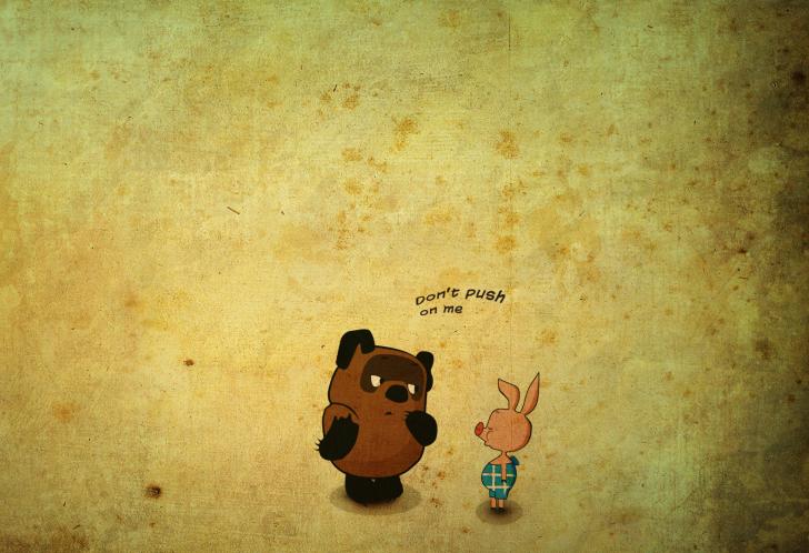 Russian Winnie The Pooh wallpaper