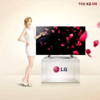 LG Smart TV - Obrázkek zdarma pro iPad mini 2