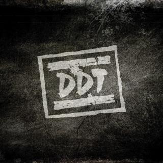 Russian Music Band DDT - Obrázkek zdarma pro 128x128