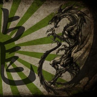 Dragon Kanji or Taito in Japanese - Obrázkek zdarma pro 128x128