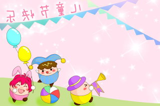 Happy Childrens Day Picture for Android, iPhone and iPad