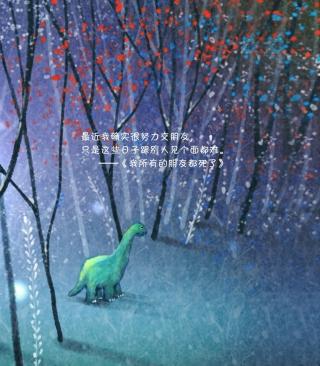 Lonely Dinosaur - Obrázkek zdarma pro Nokia Asha 202