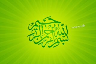 Islam Background for Android, iPhone and iPad