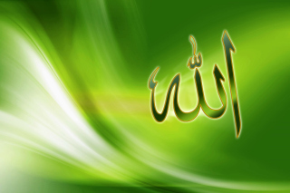 Free Allah, Islam Picture for Android, iPhone and iPad