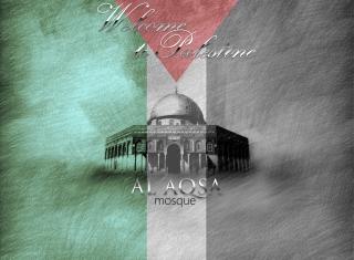 Al-Aqsa Mosque, Jerusalem Wallpaper for Android, iPhone and iPad