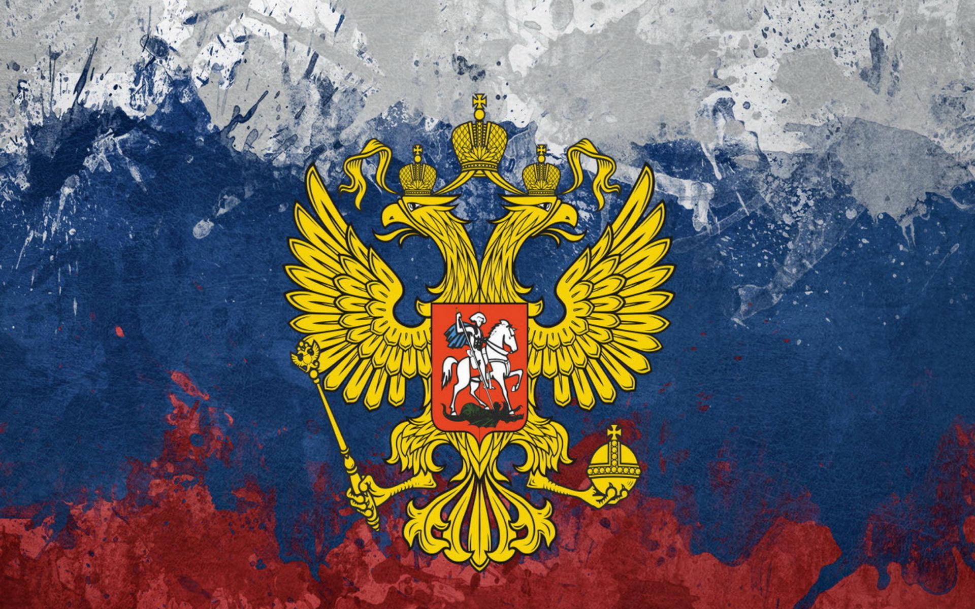 обои на рабочий стол русский медведь на фоне флага № 174786 загрузить