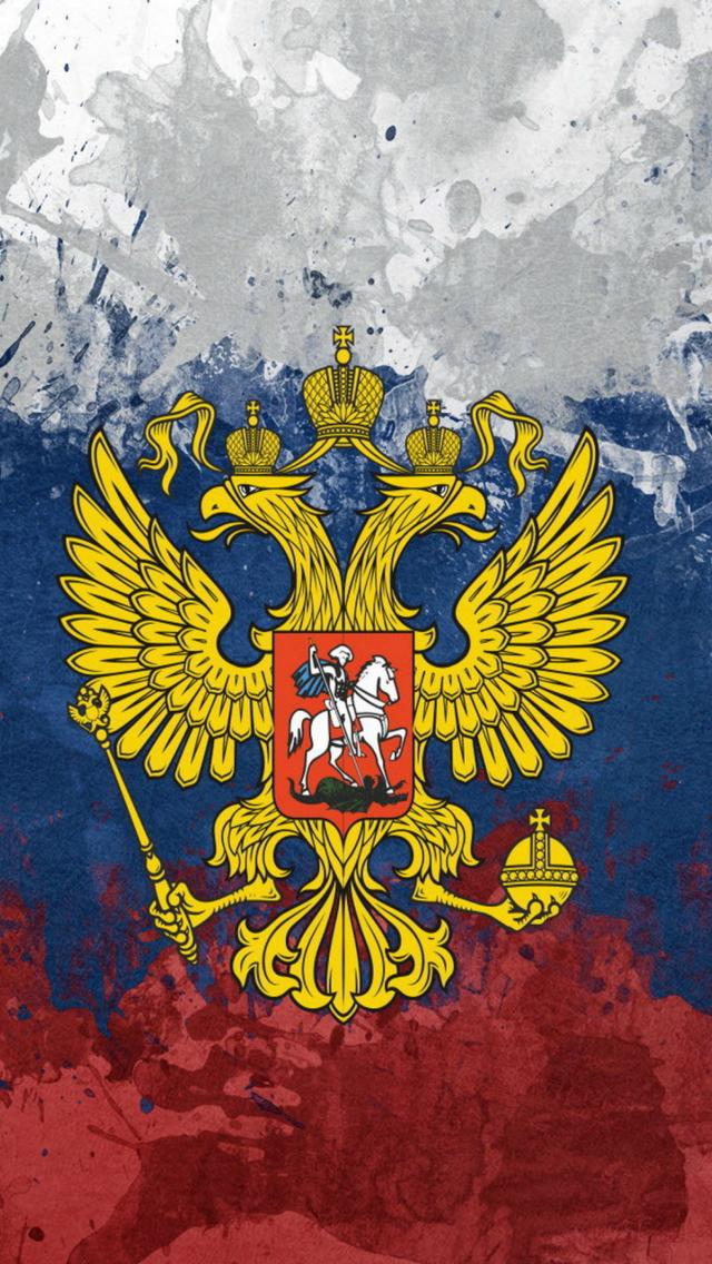 скачать заставку на телефон герб россии № 34296 без смс