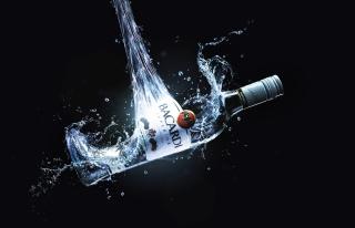Bacardi Superior Rum - Obrázkek zdarma pro Sony Xperia M