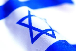 Israel Flag - Obrázkek zdarma pro Samsung Galaxy S II 4G