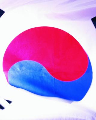 South Korea Flag - Obrázkek zdarma pro Nokia Asha 305