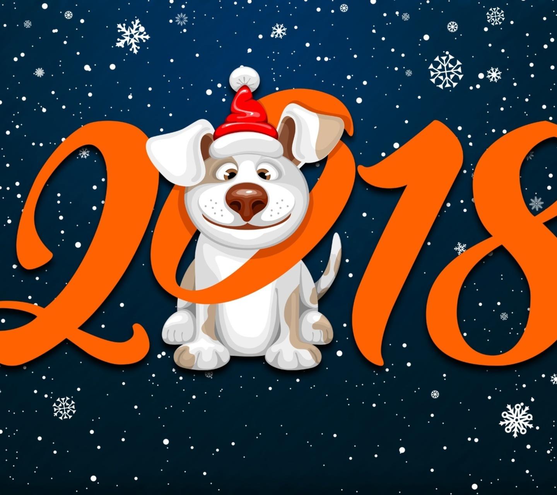 03.12.2018 | Год собаки 2018