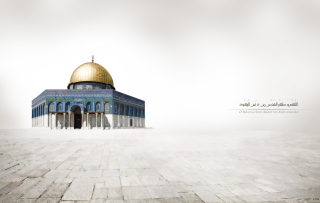 Allah Muhammad Islamic Wallpaper for Android, iPhone and iPad
