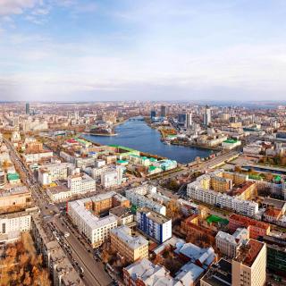 Yekaterinburg Panorama - Obrázkek zdarma pro iPad mini 2