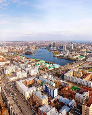 Yekaterinburg Panorama - Obrázkek zdarma pro 360x640