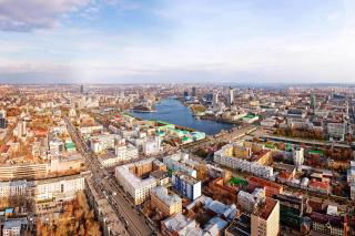 Yekaterinburg Panorama - Obrázkek zdarma pro Nokia C3