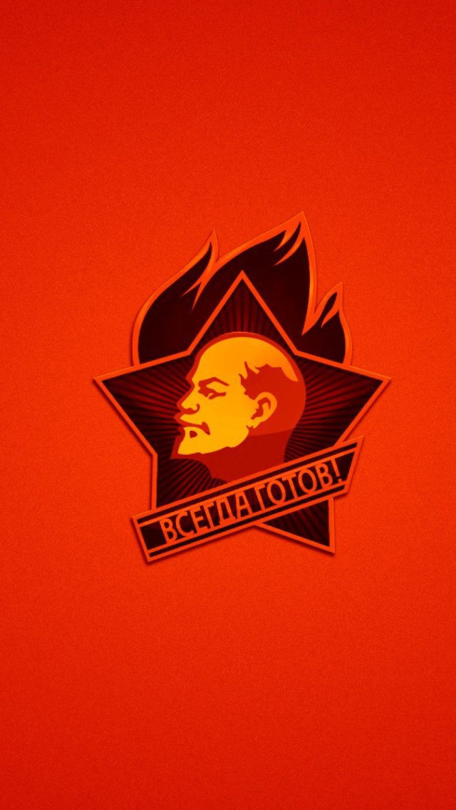 Lenin in ussr wallpaper for iphone 5 - Ussr wallpaper ...