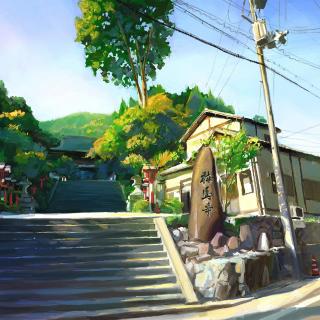 Kyoto, Japan - Obrázkek zdarma pro iPad 2