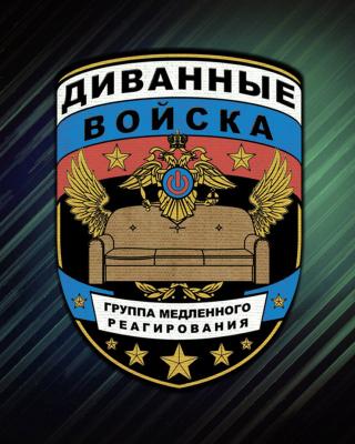 Sofa troops - Obrázkek zdarma pro Nokia Asha 203