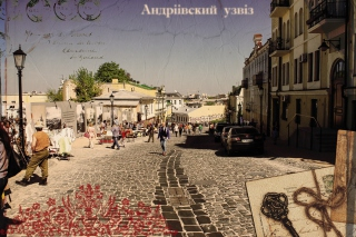 Free Andriyivskyy Descent in Kiev Picture for Android, iPhone and iPad