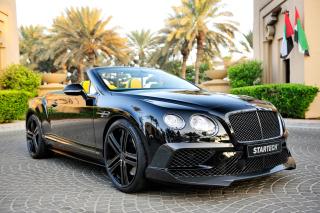 Bentley Continental GT - Obrázkek zdarma pro 1440x900