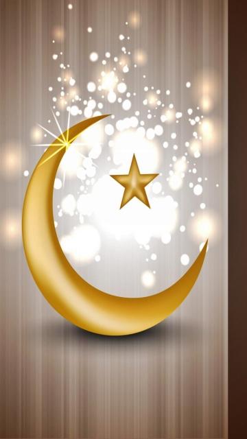 Eid Mubarak - Islam for Nokia N8