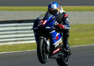 Racing Bike Suzuki Background for Android, iPhone and iPad