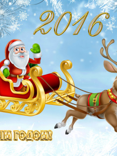 Screenshot №1 pro téma 2016 Happy New Year 240x320