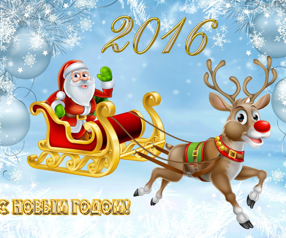 Screenshot №1 pro téma 2016 Happy New Year 960x800