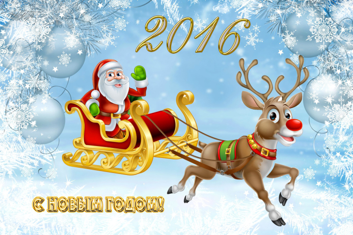 Sfondi 2016 Happy New Year