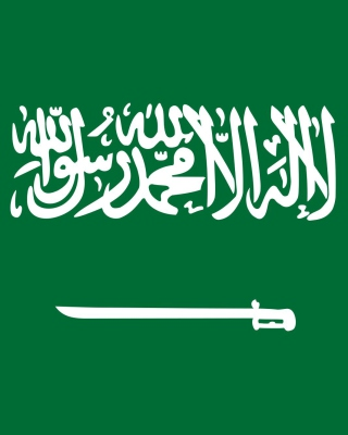 Flag Of Saudi Arabia Wallpaper for 240x320
