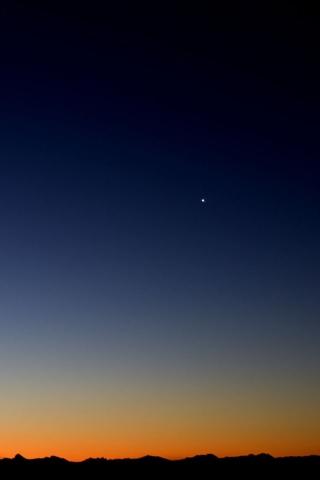 Late Sunset para Huawei G7300