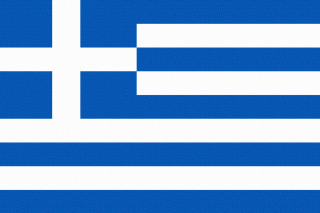 Greece Flag Wallpaper for 1600x1280