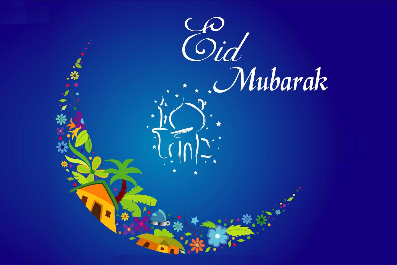 Открытки с праздником рамадана на английском