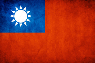 Taiwan Picture for Android, iPhone and iPad