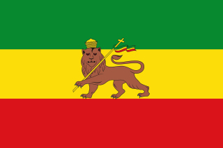 Flag of Ethiopia Wallpaper for Samsung Galaxy S5