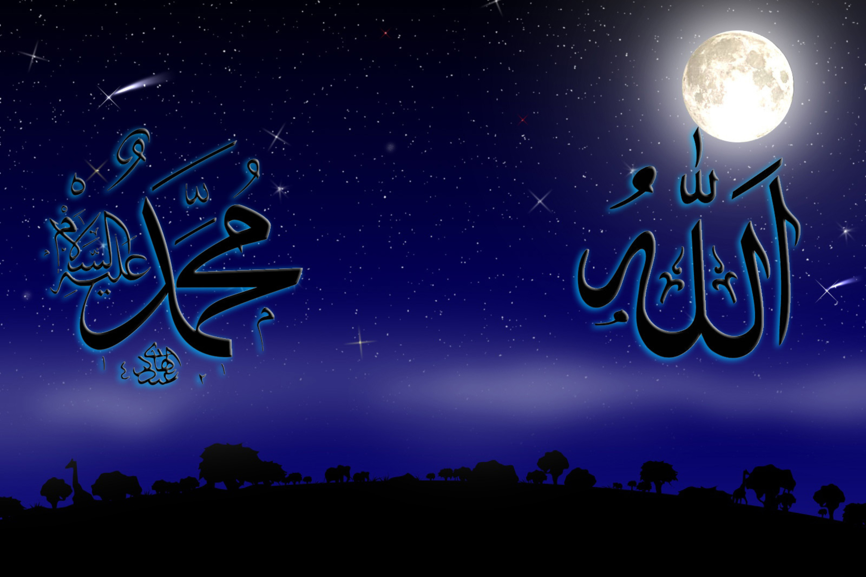 Мусульманские картинки аллах с надписью, прикольными