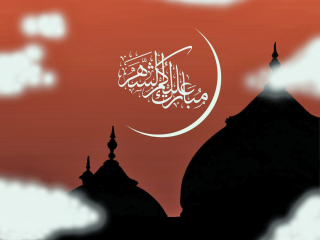 Eid Al Adha Card Wallpaper for Android, iPhone and iPad