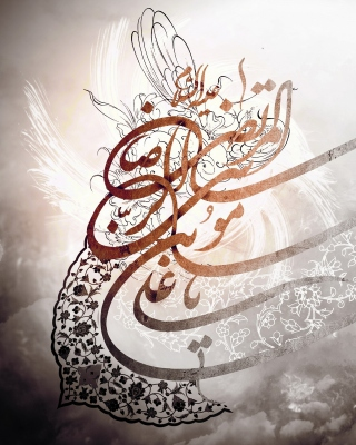 Arabic Script Background for 240x320