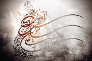 Free Arabic Script Picture for Widescreen Desktop PC 1920x1080 Full HD