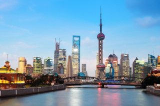 Shanghai Bund Waterfront Area Picture for Android, iPhone and iPad