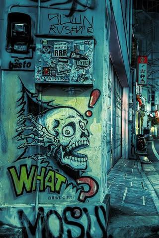 Street Graffiti para Huawei G7300