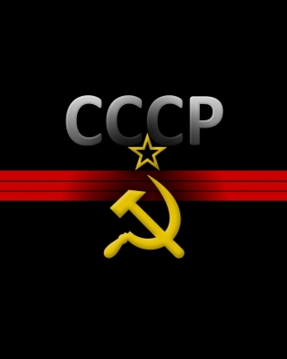Free USSR and Communism Symbol Picture for Nokia 5233