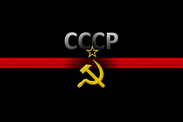 USSR and Communism Symbol wallpaper