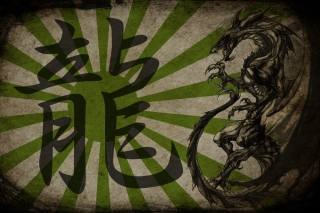 Kostenloses Dragon Kanji or Taito in Japanese Wallpaper für Android, iPhone und iPad