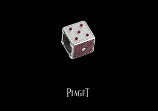 Rings - Piaget Luxury Background for Android, iPhone and iPad