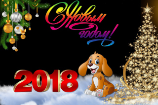 Обои Happy New Year 2018 на телефон 1600x1280